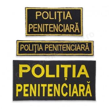 "Emblema ""POLITIA PENITENCIARA"""