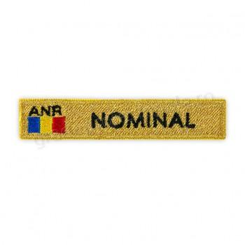Ecuson de identificare ANR | Ecuson nominal ANR