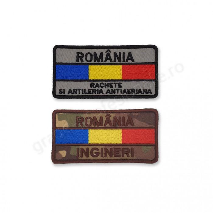 Ecuson drapel cu ROMANIA si specialitatea armei