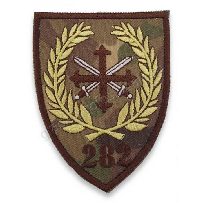 Emblema Brigada 282 Blindata