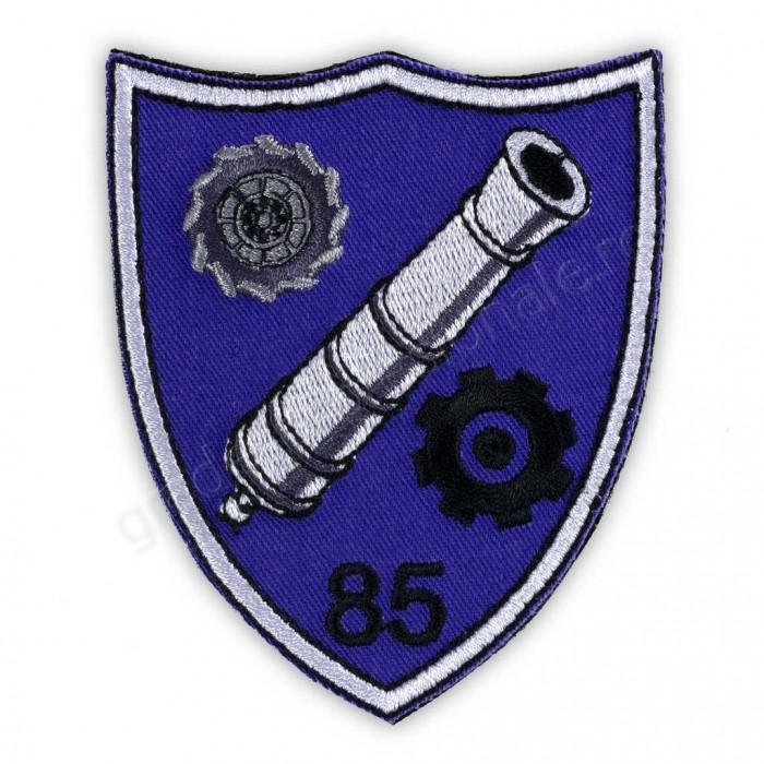 "Emblema Batalionul 85 Sprijin Logistic ""General Mihail Cerchez"""