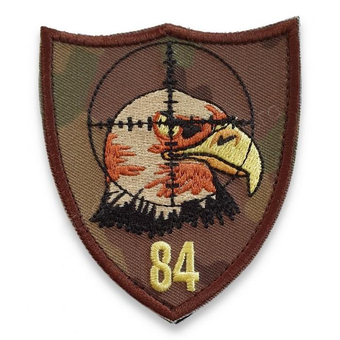 "Emblema Divizionul 84 Asigurare Date ""Marasti"""