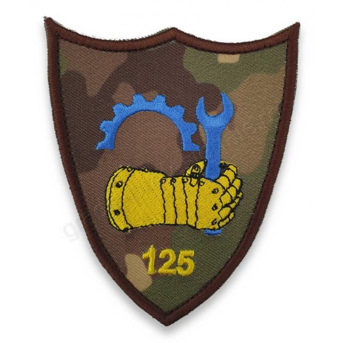 Emblema Sectia 125 Mentenanta