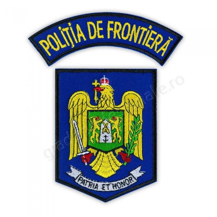Emblema politia de frontiera  romana IGPFR