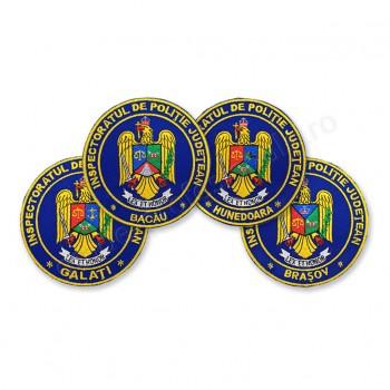 Emblema Inspectoratul de Politie Judetean