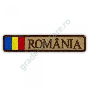 Ecuson Romania cu Drapel bej forte terestre